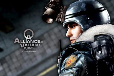 Alliance of Valiant Arm(A.V.A)